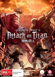 Attack On Titan - Season 3 - Part 2 - Eps 50-59 | DVD