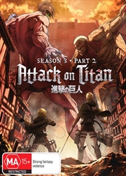 Attack On Titan - Season 3 - Part 2 - Eps 50-59 - Limited Edition | Blu-ray + DVD | Blu-ray/DVD