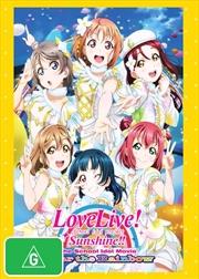 Love Live! Sunshine!! The School Idol Movie - Over The Rainbow | Blu-ray