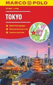Tokyo Marco Polo City Map - pocket size, easy fold, Tokyo street map | Sheet Map