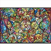 All Star Disney Stained Glass 266 Piece Puzzle   Merchandise