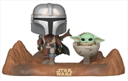 Star Wars: The Mandalorian - Mandalorian & Child Movie Moment Pop! Vinyl | Pop Vinyl