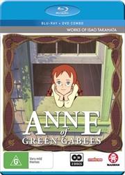 Anne of Green Gables | Blu-ray + DVD | Blu-ray