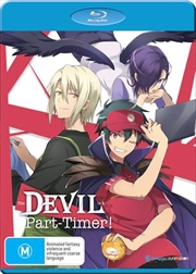 Devil Is A Part-Timer! | Complete Series, The | Blu-ray