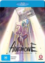 Eureka Seven Hi-Evolution 2 - Anemone | Blu-ray