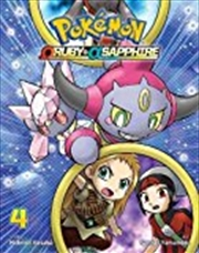 Pokémon Omega Ruby Alpha Sapphire, Vol. 4 (4) (pokemon) | Paperback Book