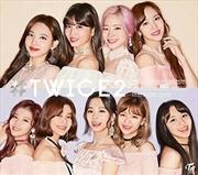Twice2 Version B | CD