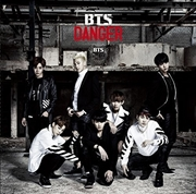 Danger - Japanese Version | CD