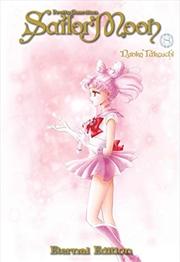 Sailor Moon Eternal Edition 8   Paperback Book