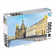Puzzlers World - Moscow Russia 1000 Piece Jigsaw Puzzle | Merchandise