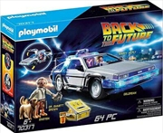 Back To The Future Delorean | Toy