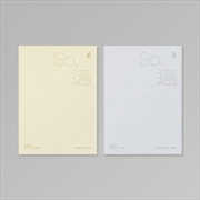 So - 7th Mini Album | CD