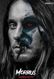 Morbius | DVD