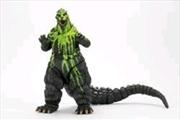 "Godzilla - 1989 Biollante Bile 12"" Action Figure | Merchandise"