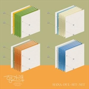 Heng - Garae - 7th Mini Album | CD