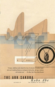 The Ark Sakura   Paperback Book