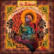 Siti Of Unguja | Vinyl