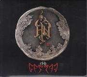 Gereg - Deluxe Edition   CD