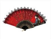 Elvis Hand Fan 68 | Miscellaneous
