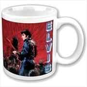 Elvis Boxed Standard Mug | Merchandise