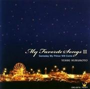 My Favorite Songs 3 Disney Fantasy | CD