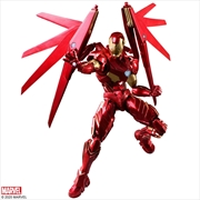 Iron Man - Iron Man Bring Arts Action Figure | Merchandise