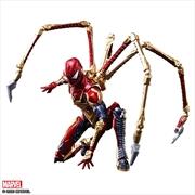 Spider-Man - Spider-Man Bring Arts Action Figure | Merchandise
