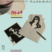 Maarifti Feek | Vinyl