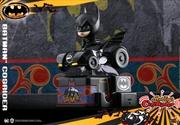 Batman - Batman 1989 Cosrider | Merchandise