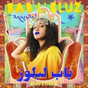 Nayda | Vinyl