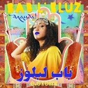 Nayda | CD