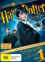 Harry Potter And The Philosopher's Stone - Collector's Edition | DVD