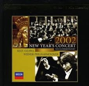 2002 New Years Concert   CD