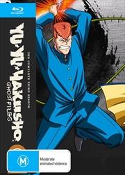 Yu Yu Hakusho - Season 3 | Blu-ray