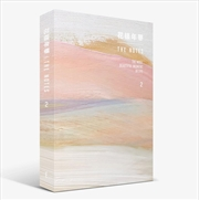 The Most Beautiful Moments In Life - The Notes 2 [ENGLISH EDITION] | Books