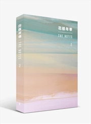 The Most Beautiful Moments In Life - The Notes 2 [KOREAN EDITION] | Hardback Book
