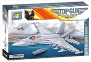 Fa 18e STop Gun - F/A-18E Super Hornet 1:48 scale 555 pieces Construction Setuper Hornet Ltd 1:48 | Miscellaneous