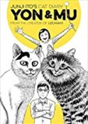 Junji Ito's Cat Diary   Paperback Book