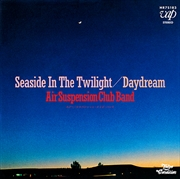 Seaside In The Twilight - Limited Edition | Vinyl