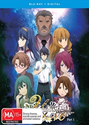 Yu-No - A Girl Who Chants Love At The Bound Of This World - Part 1 - Eps 1-13 | Blu-ray