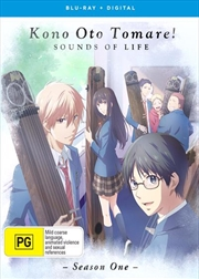 Kono Oto Tomare! Sounds Of Life - Season 1 | Blu-ray