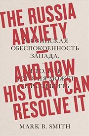 The Russia Anxiety | Hardback Book