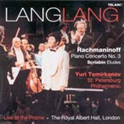 Lang Lang Plays Piano Concertos / Etudes | CD