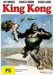 King Kong | DVD