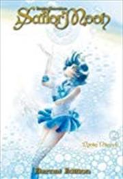 Sailor Moon Eternal Edition 2   Paperback Book