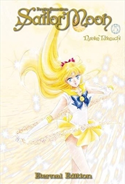 Sailor Moon Eternal Edition 5   Paperback Book