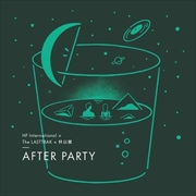 After Party - Limited Edition | Vinyl
