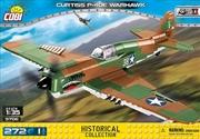 World War II - Curtiss P-40E Warhawk (265 pieces) | Miscellaneous
