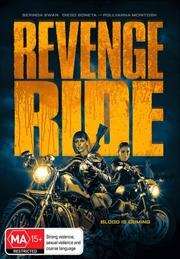 Revenge Ride | DVD