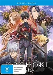 Kochoki | Complete Series | Blu-ray